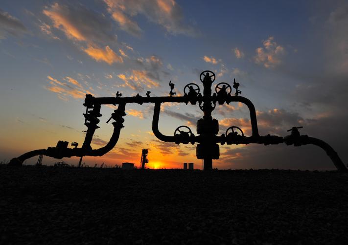 Spire Marketing Natural Gas
